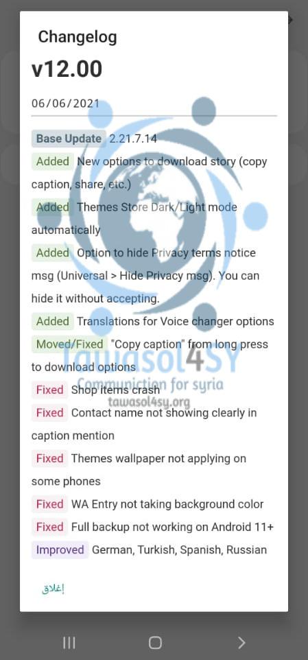 gb whatsapp GBWA pro V12.00 APK 2021