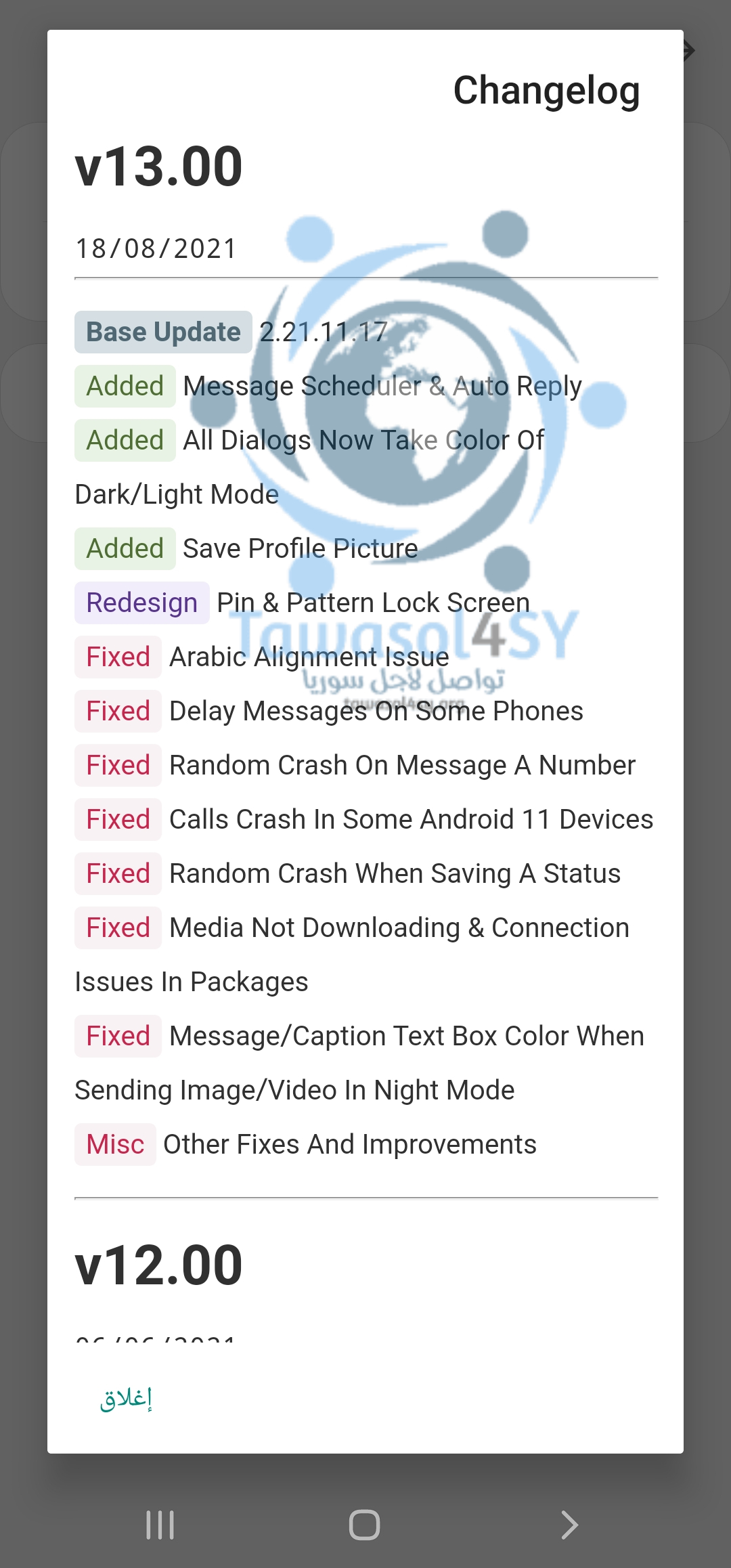 WhatsApp Plus Blue 2021 Latest version FREE v13.00 Anti Ban For Android